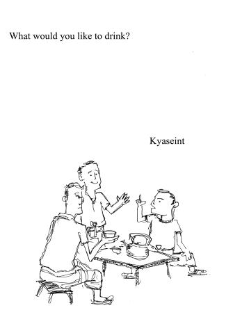 Myanmar's Gifts to English – Tea Circle