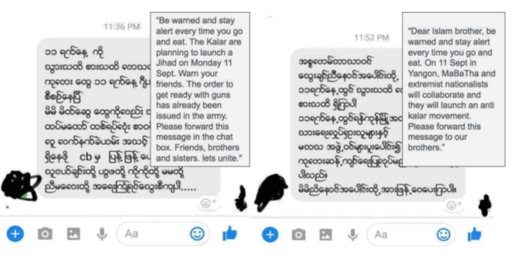 Screenshot - Viral FB Message