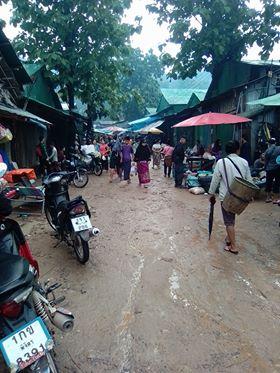 MAX 2 Aung Kyaw Myint - Mae La 1